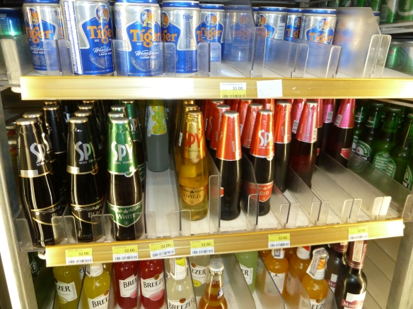 Spy Wine Cooler Malaysia Spy Wine Coolers...girly But
